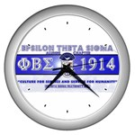 BANNER_for_chapter_alumni CARL D GREENE Wall Clock (Silver)