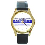 BANNER_for_chapter_alumni CARL D GREENE Round Gold Metal Watch