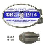 BANNER_for_chapter_alumni CARL D GREENE Money Clip (Oval)