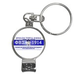 BANNER_for_chapter_alumni CARL D GREENE Nail Clippers Key Chain