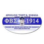 BANNER_for_chapter_alumni CARL D GREENE Magnet (Oval)