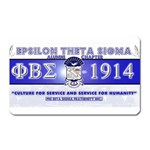 BANNER_for_chapter_alumni CARL D GREENE Magnet (Rectangular)
