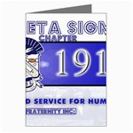 BANNER_for_chapter_alumni CARL D GREENE Greeting Card