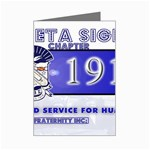 BANNER_for_chapter_alumni CARL D GREENE Mini Greeting Card