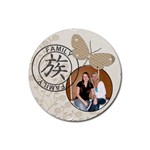 Family Coaster - Rubber Coaster (Round)