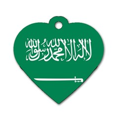 Flag_Saudi Arabia Dog Tag Heart (Two Sides) from ArtsNow.com Front