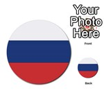 Flag_Russia Multi-purpose Cards (Round)