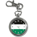 Flag_Palestine Key Chain Watch