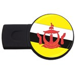 Flag_Brunei USB Flash Drive Round (4 GB)