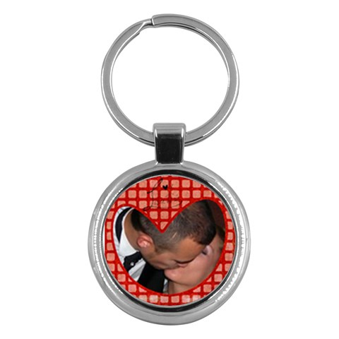 Red Heart   Key Chain By Carmensita   Key Chain (round)   P6a761oreily   Www Artscow Com Front