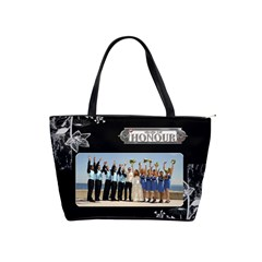 Maid Of Honour Handbag (british English Spelling) By Lil    Classic Shoulder Handbag   768x5tt3ivy0   Www Artscow Com Front
