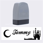 Cementery - Rubber stamp - Name Stamp