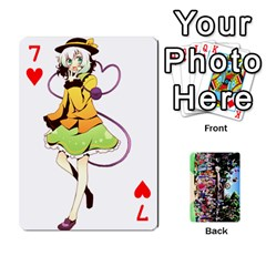 Touhou Playing Cards By Keifer   Playing Cards 54 Designs   7dgrygn28gyi   Www Artscow Com Front - Heart7