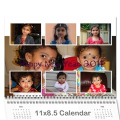 Gamp Final By Sarithagampa   Wall Calendar 11  X 8 5  (12 Months)   Mmkt887f016k   Www Artscow Com Cover