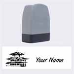 Asia theme - Name Stamp