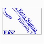 sigma 4_canes_peppermint_singl Postcard 4 x 6  (Pkg of 10)