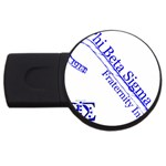 sigma 4_canes_peppermint_singl USB Flash Drive Round (2 GB)