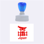 Japan - Rubber Stamp Oval