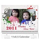 In-Thu_2011 calendar - Wall Calendar 11  x 8.5  (12-Months)