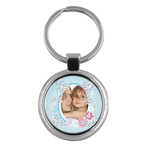 Kids By Wood Johnson   Key Chain (round)   P9ahour6p9rh   Www Artscow Com Front