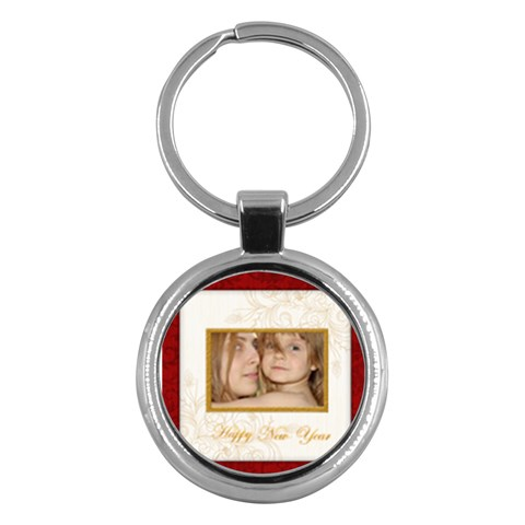 Xmas By Wood Johnson   Key Chain (round)   4gq1ptx9zote   Www Artscow Com Front