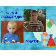 Календар By Petar   Wall Calendar 11  X 8 5  (12 Months)   1d7k81e8ax4q   Www Artscow Com Month