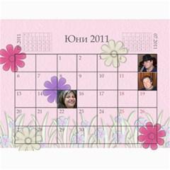 My Calendar 2011 By Galya   Wall Calendar 11  X 8 5  (12 Months)   1z06yddlagnt   Www Artscow Com Jun 2011