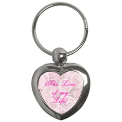 Rose Heart Keychain by photogiftanimaldesigns