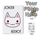 BFF cards (generic) - Multi-purpose Cards (Rectangle)
