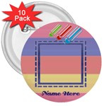 School Buttons - 3  Button (10 pack)