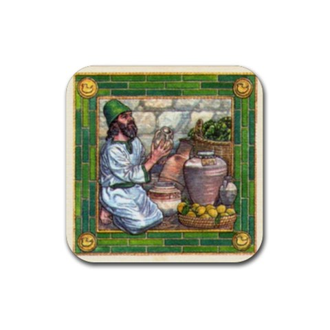 Tigris Grn By Dario   Rubber Coaster (square)   4krcxq6h2n28   Www Artscow Com Front