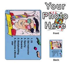 Psl Male By Mike Waleke   Multi Purpose Cards (rectangle)   Pyymkprgm20w   Www Artscow Com Frontback