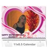 INNAS MD - Wall Calendar 11  x 8.5  (18 Months)