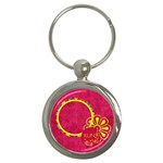 Summers Burst Keychain 1 - Key Chain (Round)