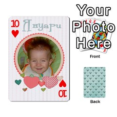 Cards Sugar Valentines By Boryana Mihaylova   Playing Cards 54 Designs   J5pssopfdpa1   Www Artscow Com Front - Heart10