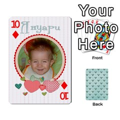 Cards Sugar Valentines By Boryana Mihaylova   Playing Cards 54 Designs   J5pssopfdpa1   Www Artscow Com Front - Diamond10