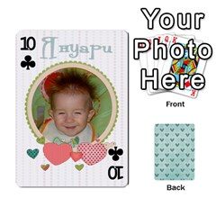 Cards Sugar Valentines By Boryana Mihaylova   Playing Cards 54 Designs   J5pssopfdpa1   Www Artscow Com Front - Club10