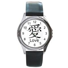 Chinese1 Round Metal Watch