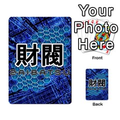 Zaibatsu Colour Action A By Donald Macdonald   Multi Purpose Cards (rectangle)   S84ob6l43hcf   Www Artscow Com Back 11