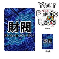 Zaibatsu Colour Action A By Donald Macdonald   Multi Purpose Cards (rectangle)   S84ob6l43hcf   Www Artscow Com Back 49