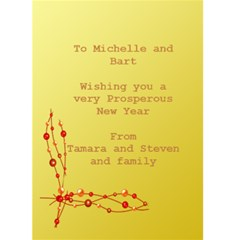 Lemon New Year 5x7 Card By Deborah   Greeting Card 5  X 7    Wehvhdeqmw6z   Www Artscow Com Back Inside