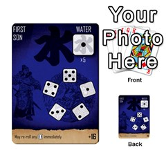 Fury Of Dracula Hunter Event Cards By Dana   Multi Purpose Cards (rectangle)   Yq11xcz9tf2l   Www Artscow Com Front 45