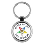 OES Lettered Key Chain (Round)