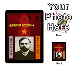 Kremlinintrigue02 By Mojo   Multi Purpose Cards (rectangle)   C930rp11rygr   Www Artscow Com Front 13