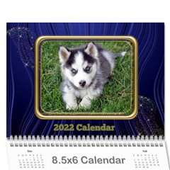 Showcase 2017 (any Year) Calendar 8 5x6 By Deborah   Wall Calendar 8 5  X 6    C1w82s112vma   Www Artscow Com Cover
