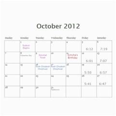 Cal 2012 By Shoshana   Wall Calendar 11  X 8 5  (12 Months)   Rhy1g4nmiy95   Www Artscow Com Oct 2012