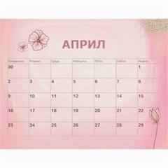 Calendar Yasen 2012 Bg By Boryana Mihaylova   Wall Calendar 11  X 8 5  (12 Months)   86fwir0elwd9   Www Artscow Com Apr 2012
