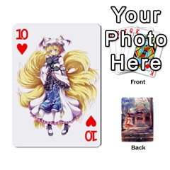 Touhou Playing Card Deck Reimu Back By K Kaze   Playing Cards 54 Designs   6b2xwy4bizyw   Www Artscow Com Front - Heart10