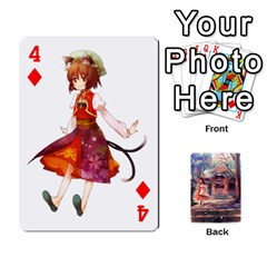 Touhou Playing Card Deck Reimu Back By K Kaze   Playing Cards 54 Designs   6b2xwy4bizyw   Www Artscow Com Front - Diamond4
