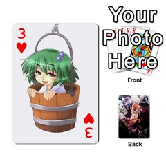 Touhou Playing Card Deck Marisa Back By K Kaze   Playing Cards 54 Designs   Uas4h52vk41q   Www Artscow Com Front - Heart3